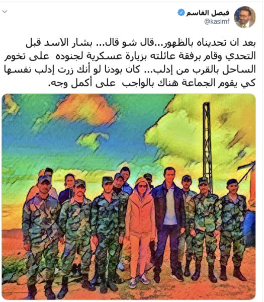 تغريدة الإعلامي السوري فيصل القاسم عبر حسابه الشخصي في موقع التواصل الاجتماعي تويتر