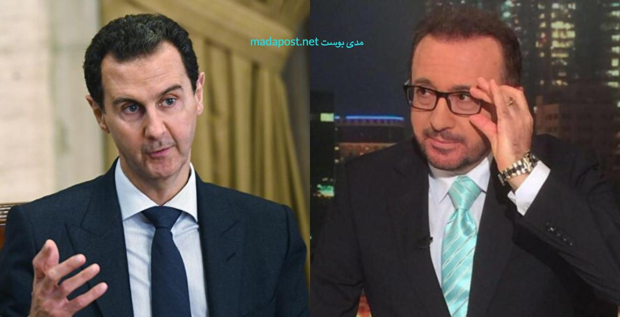 فيصل قاسم بشار الأسد