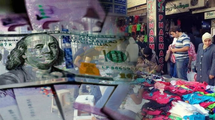 قيصر والاقتصاد السوري - أرشيف (1)