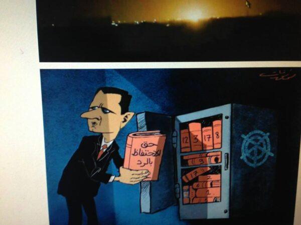 كاريكاتير نشره إيدي كوهين على حسابه في تويتر