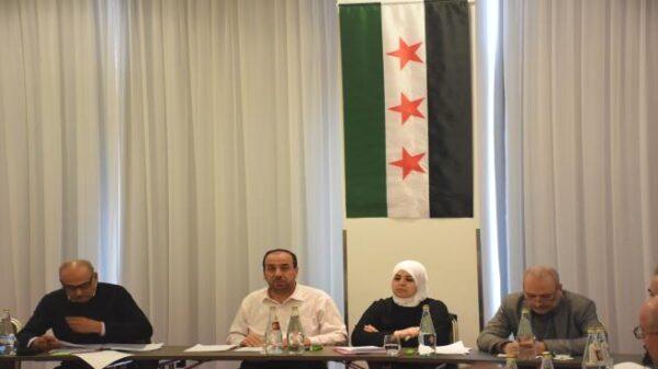 هيئة التفاوض السورية