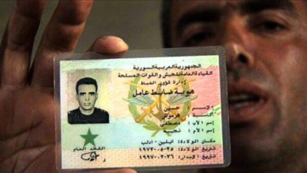حسين الهرموش