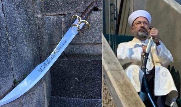أرباش وسيف الفاتح