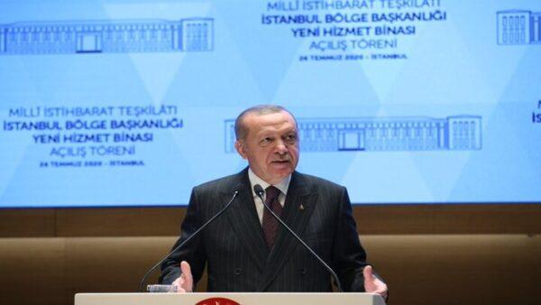 أردوغان - افتتاح مبنى جهاز الاستخبارات الجديد في إسطنبول -الأناضول