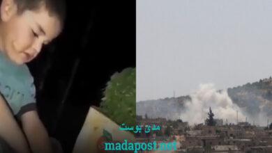 "Photo of ""بدي روح ع ضيعتنا"" طفل سوري يعبر عن شوقه لمنزله ""فيديو"""
