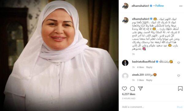 إلهام شاهين - ممثلة مصرية - انستغرام