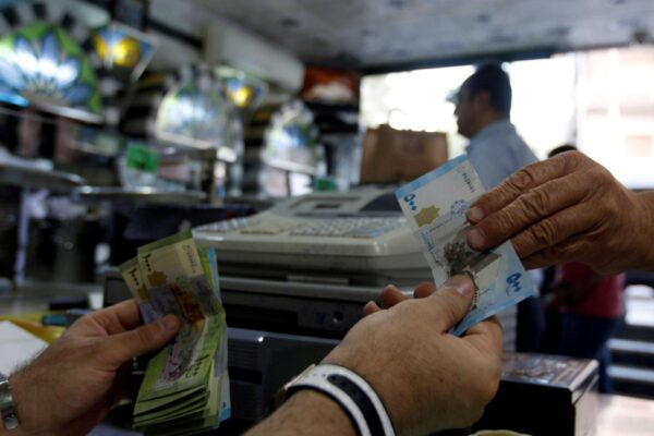 الأزمة الاقتصادية في سوريا - ميدل آيست أون لاين