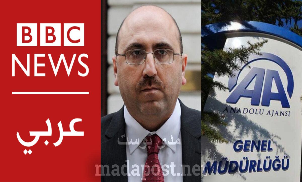 الأناضول وبي بي سي ورامي عبد الرحمن - مدى بوست