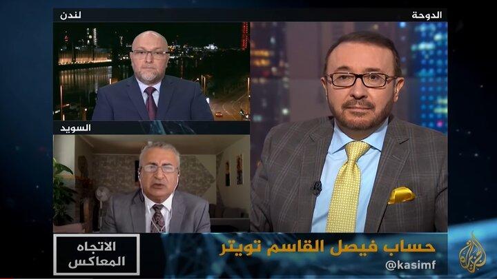 الاتجاه المعاكس - قناة الجزيرة