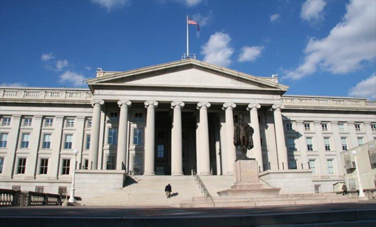 الخزانة الأمريكية - وكالات (1)