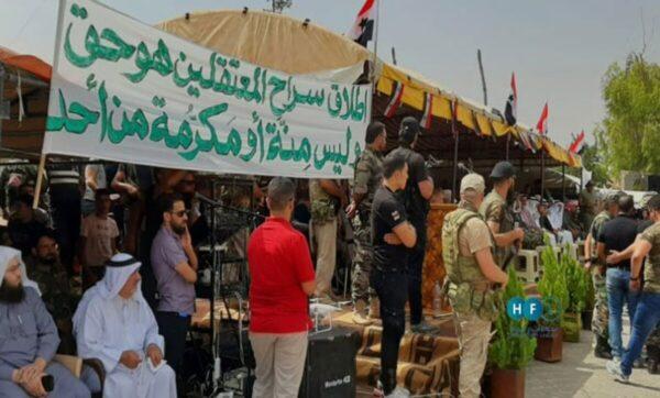 الفيلق الخامس - درعا - تجمع أحرار حوران