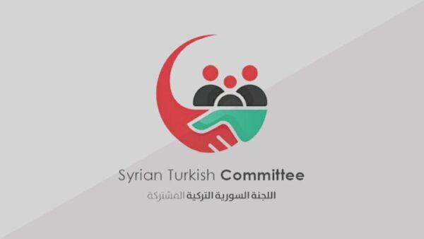 اللجنة السورية المشتركة - مواقع التواصل