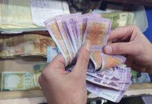Photo of مقابل الليرة السورية والتركية.. آخر تحديث لأسعار صرف العملات الأجنبية والذهب