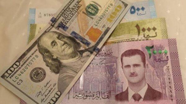 الليرة السورية مقابل الدولار - تعبيرية