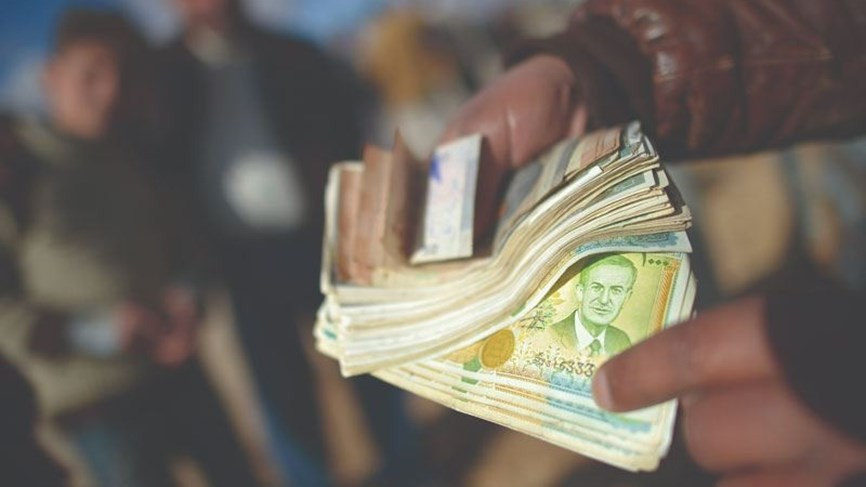 الليرة السورية مقابل العملات - تعبيرية