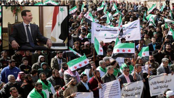 بشار الأسد في الحضيض - معهد دراسات إسرائيلي
