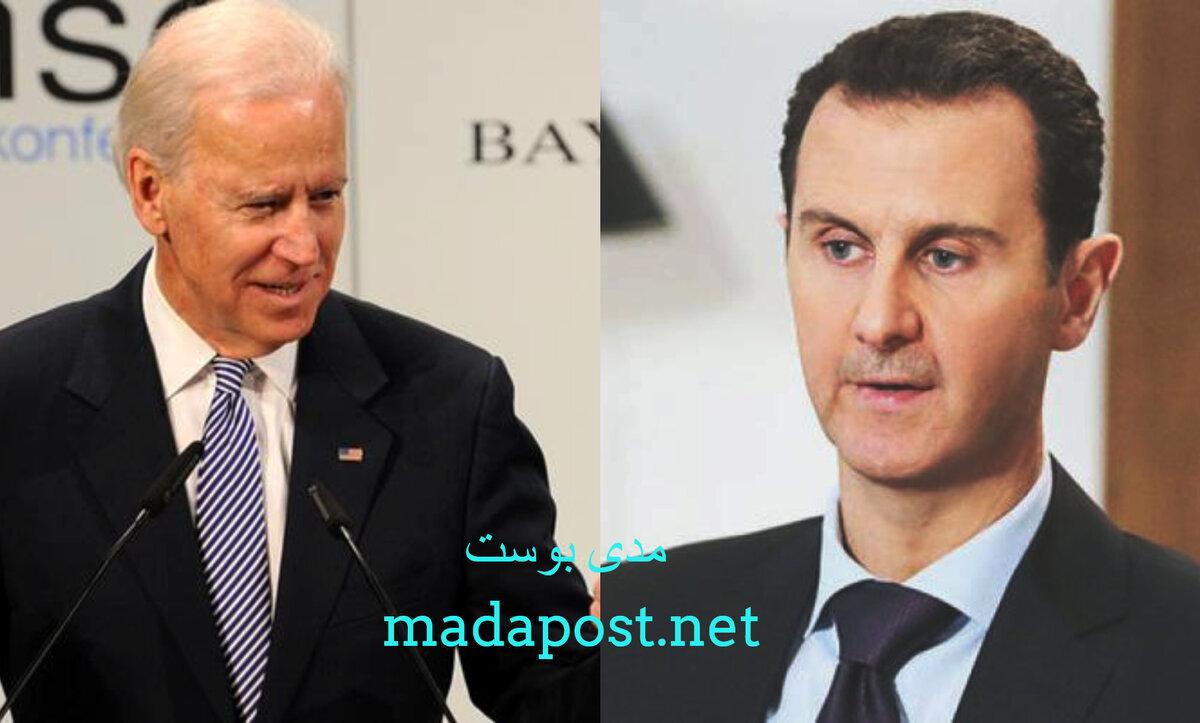 بشار الأسد وجو بايدن - مدى بوست