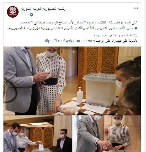بشار وزوجته في الانتخابات - مواقع التواصل