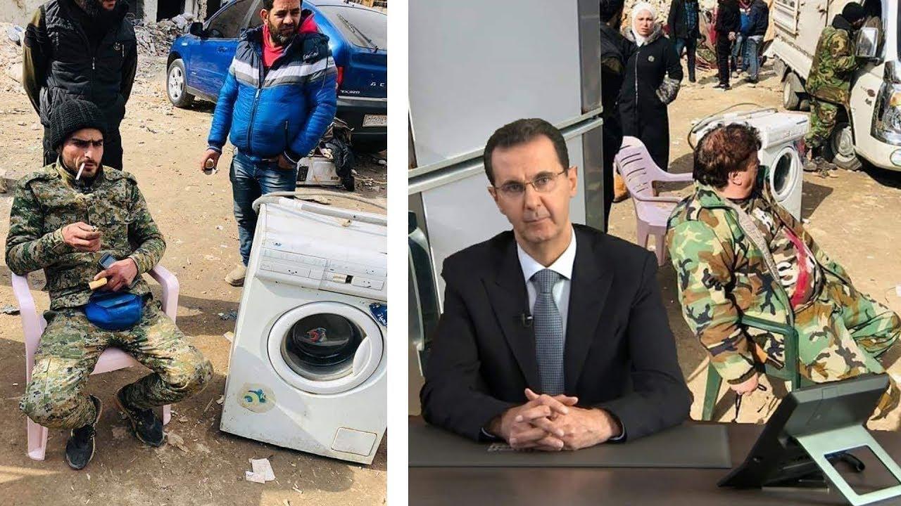 سرقة أموال السوريين وتعفيش ممتلكاتهم - تعبيرية