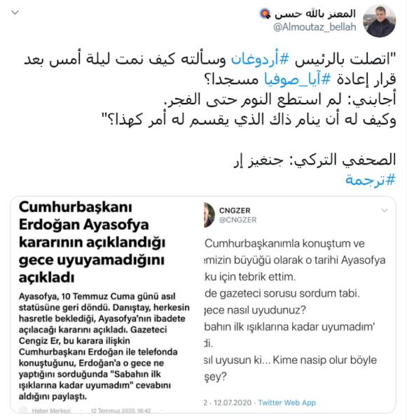 تغريدة جنكيز ار الصحفي التركي - حول آيا صوفيا