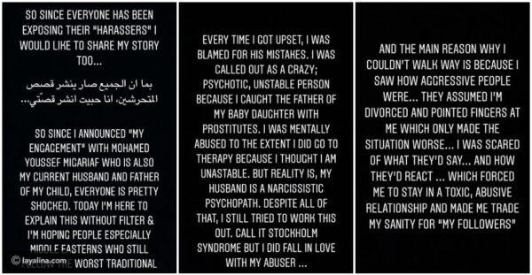 حالة روان بن حسين على الانستغرام - ليالينا