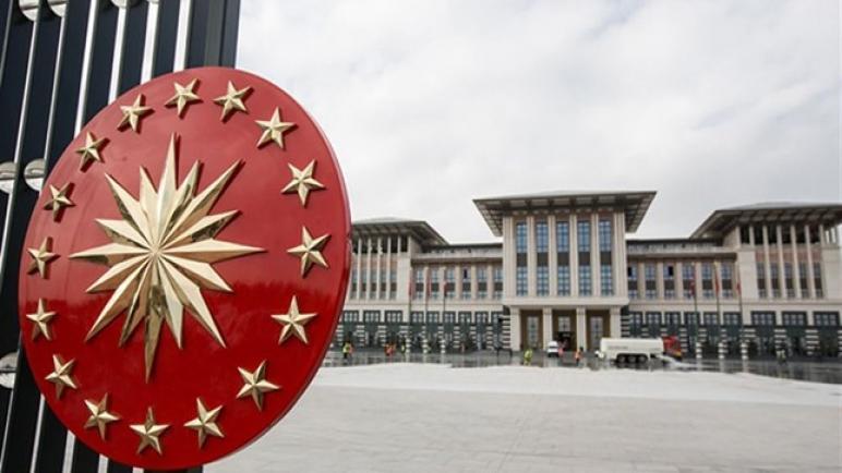 دائرة الاتصال في الرئاسة التركية - وكالات