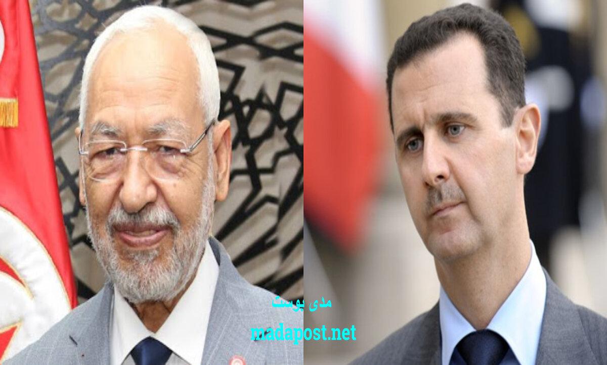 راشد الغنوشي وبشار الأسد - مدى بوست