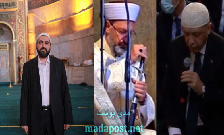 """Photo of كبير أئمة """"آيا صوفيا"""" حول حمل سيف الفاتح: هذه الدول استخدمت السيف مثلاً أعلى في رموزها الوطنية"""