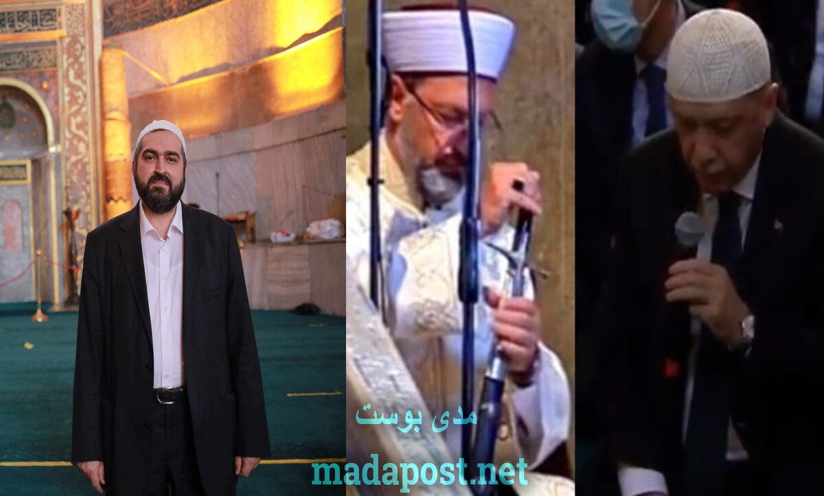 سيف الفاتح والبرفسور محمد بوينو ورجب طيب أردوغان - مدى بوست