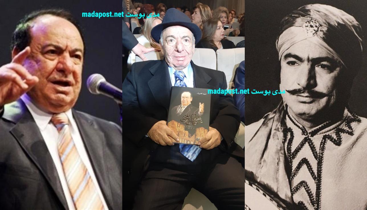 صباح فخري الفنان الحلبي
