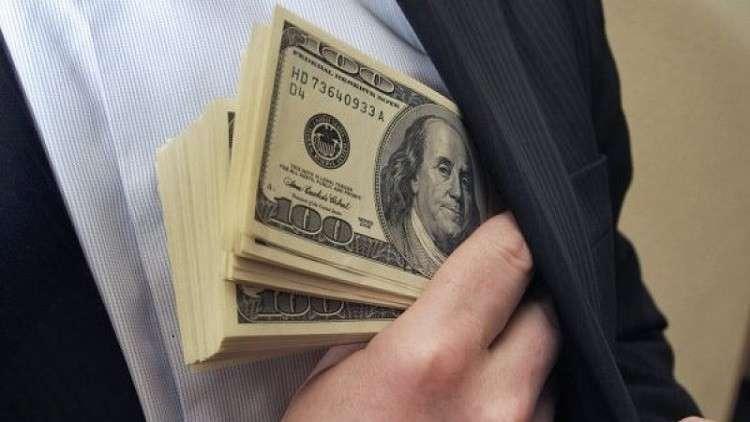عادات لايفعلها الأغنياء - تعبيرية