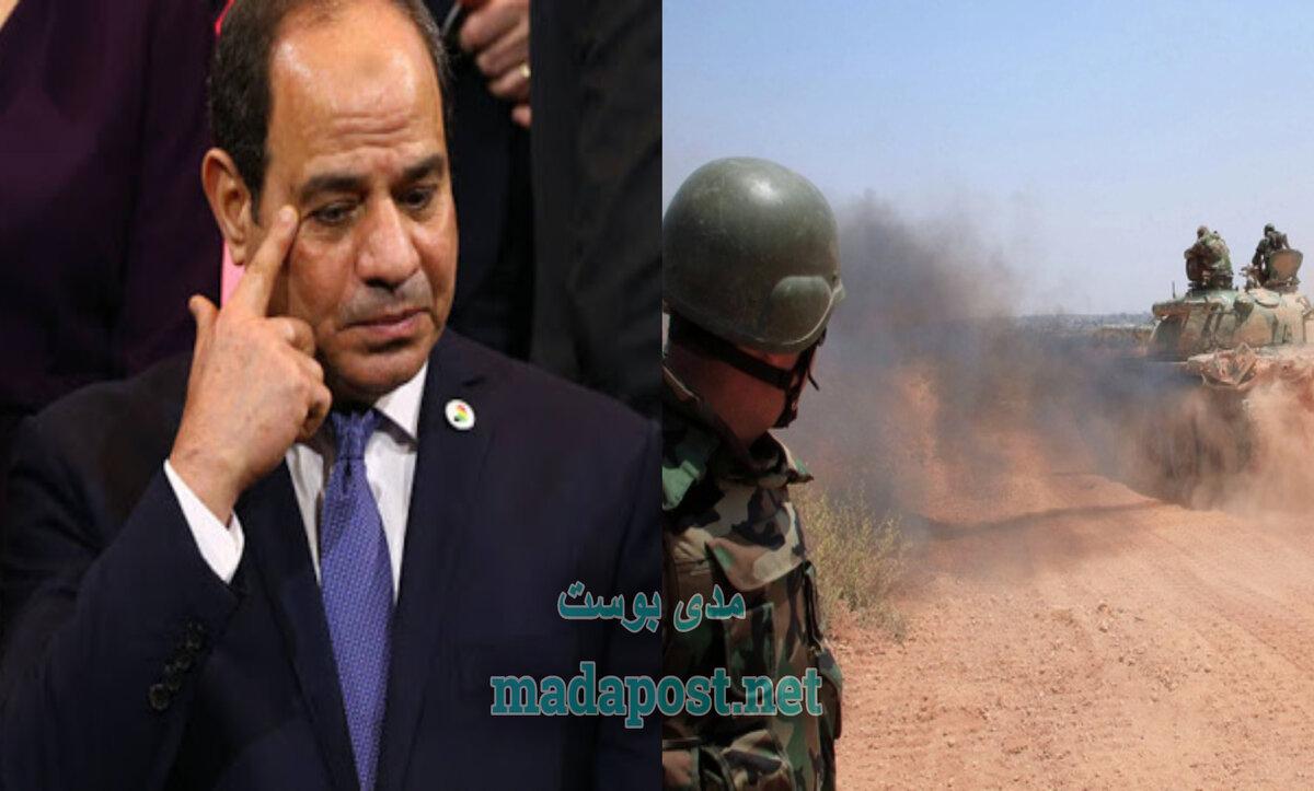 عبد الفتاح السيسي والشمال السوري - مدى بوست