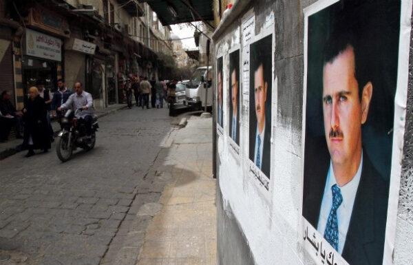 غيتتي - نظام الأسد