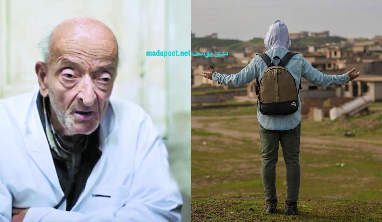 طبيب الغلابة غيث الإماراتي