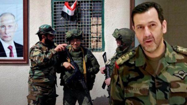 ماهر الأسد والفرقة الرابعة - تعبيرية