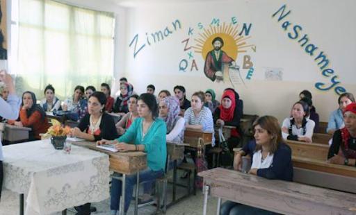 مدارس الإدارة الذاتية في سوريا - مواقع التواصل