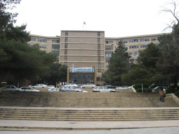 جائحة كورونا في مناطق النظام - مشفى حلب الجامعي - أرشيف