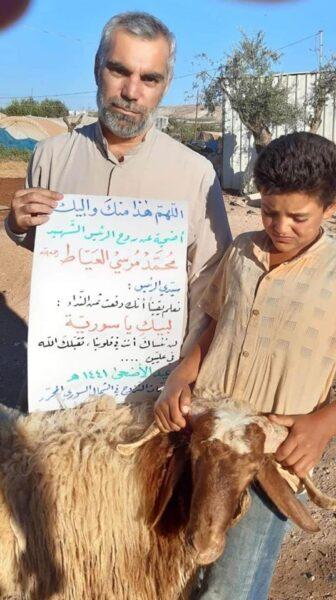 نازح سوري يهدي أضحيته لرئيس عربي - متداول
