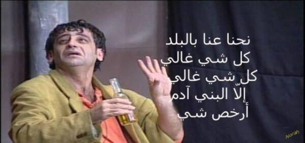 عبد الرحمن عيد