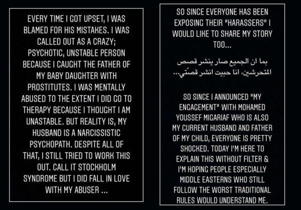 قصة روان بن حسين