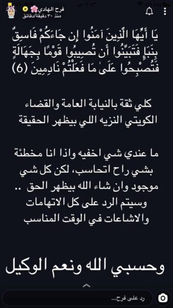 فرح الهادي
