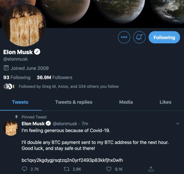 حساب إيلون ماسك