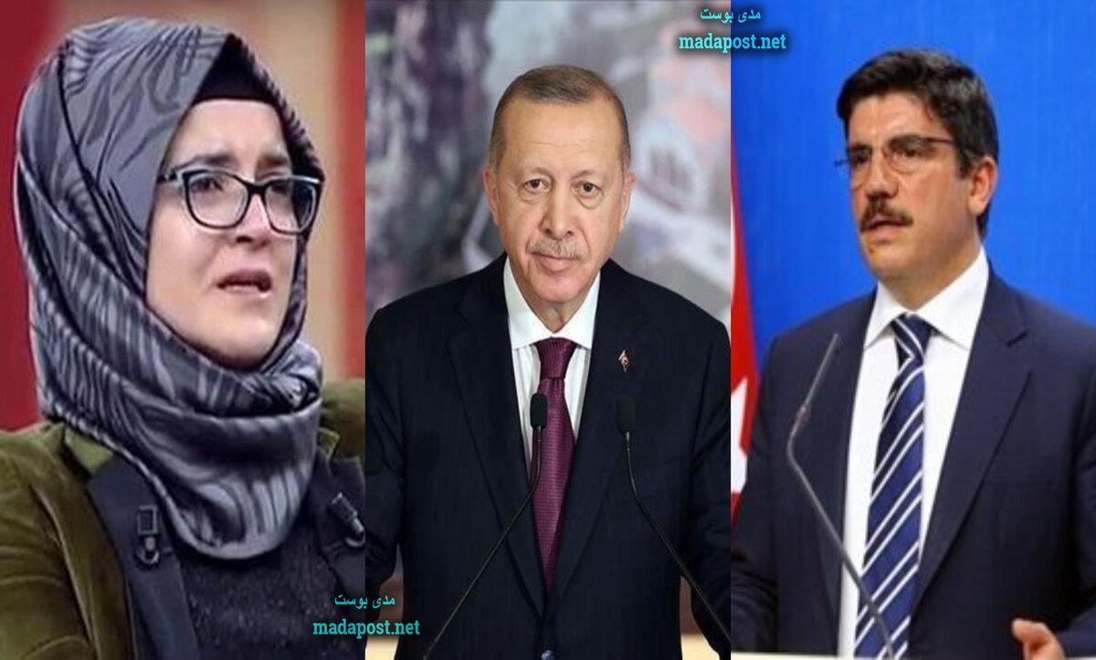 أردوغان بين ياسين أقطاي وخديجة جنكيز