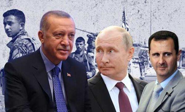 أردوغان وبوتين وبشار الأسد