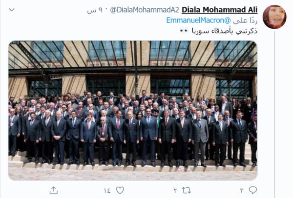 مغردون يقارنون بين تغريدة ماكرون وتصريحات أصدقاء سوريا - تويتر