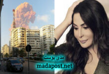 "Photo of أليسا توضح كيف تأثر منزلها في بيروت وفنانون يتضامنون ""صور"""