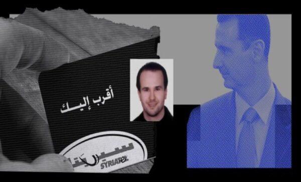 إيهاب مخلوف وبشار الأسد - مصادر محلية