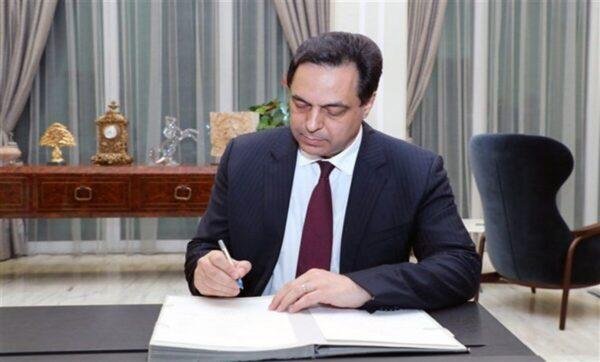 استقالة رئيس الوزراء اللبناني حسان دياب - مواقع التواصل