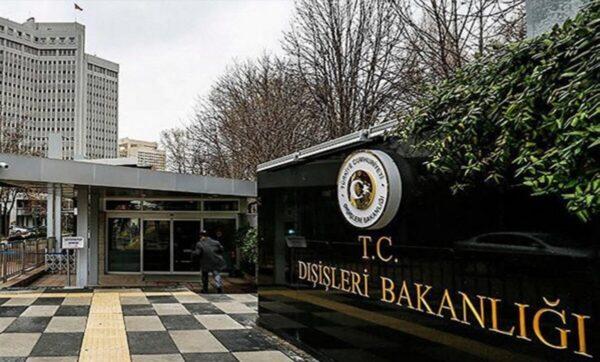 الخارجية التركية - أنقرة