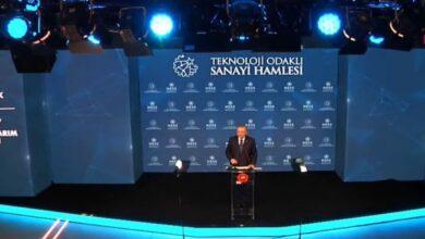 Photo of أردوغان يعد بجعل تركيا مركزاً عالمياً للإنتاج والتكنولوجيا